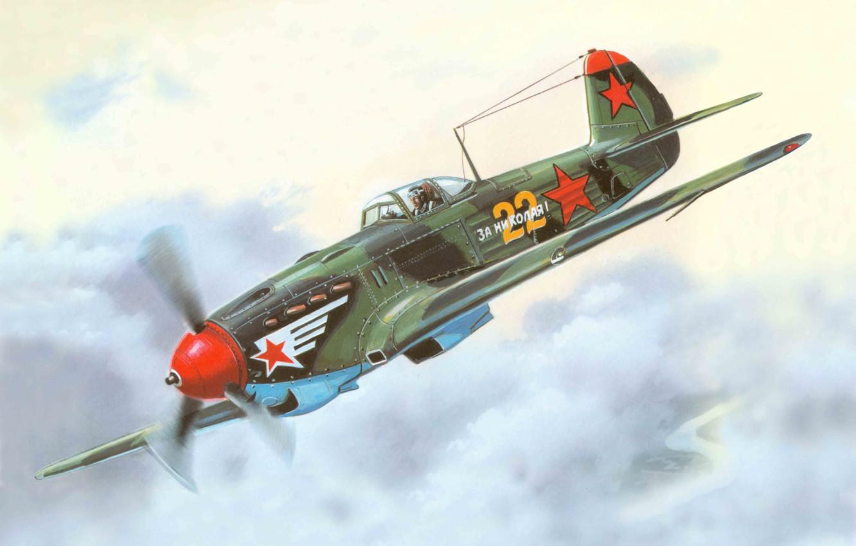 Обои истребитель, ВВС РККА, советский, великая отечественная война, одномоторный, ссср. Авиация foto 10