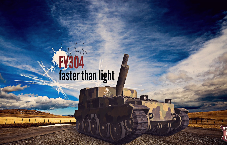 Фото обои world of tanks, wot, арта, fv304