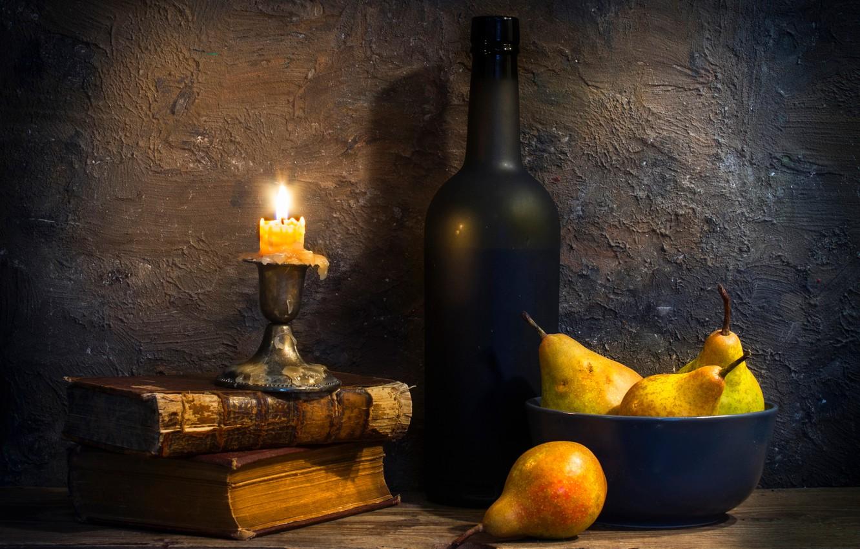 Фото обои книги, бутылка, свеча, груши, Pearfect