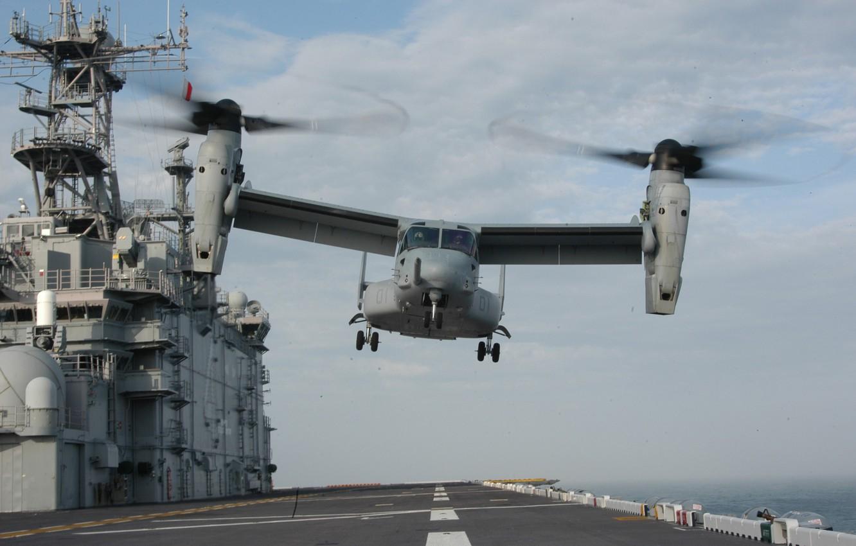 Обои конвертопланы, osprey, Mv-22b. Авиация foto 18