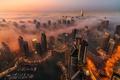Картинка город, ОАЭ, туман, вечер, Дубай, огни