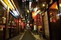 Картинка Токио, Lost in Translation, Трудности Перевода, Япония