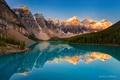 Картинка утро, озеро, горы, деревья, Канада, лес