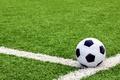 Картинка ball, football, Soccer