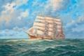 Картинка картина, корабль, холст, море. волны, парусник, масло. художник Adolf Konrad Walter Bock, небо, горизонт, облака