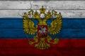 Картинка Россия, герб, триколор, доски, двуглавый орёл