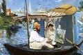 Картинка лодка, портрет, картина, художник, Эдуард Мане, Claude Monet Combing in His Workshop