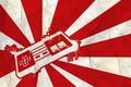 Картинка Япония, флаг, джостик, приставка
