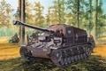 Картинка Pz.Jg.Abt.Sfl. 521, Dicker Max, 10.5 cm K gp.Sfl., 521-ый батальон истребителей танков, gepanzerte Selbstfahrlafette, вермахт, ...