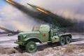Картинка painting, war, Russian BM-13, ww2, art