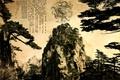 Картинка дракон, сосны, Китай, горы, иероглифы