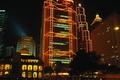 Картинка Китай, Огни, Вечер