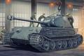 Картинка VK4502(P), german, ww2, tank, project, war, art