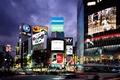 Картинка Япония, квартал, вечер