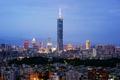 Картинка Taipei 101, Taipei, Taiwan, cityscape, blue hour