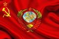 Картинка Флаг СССР, Флаг, СССР, Герб