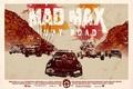 Картинка cars, нагнетатель, Безумный Макс: Дорога ярости, Fury Road, Mad Max, авто, auto