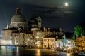 Картинка Венеция, луна, ночь, город