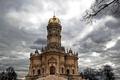 Картинка Россия, Знамения, Подольск, Церковь