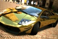 Картинка Lamborghini, Murcielago, Super Car, Cars, Gold, Hot, Lamborghini Murcielago