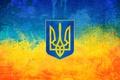 Картинка флаг, герб, голубой, желтый, Украина, Україна, тризуб