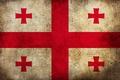 Картинка Грузия, флаг, грязь