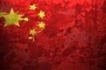 Картинка флаг, China, Китай