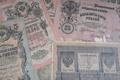 Картинка валюта, Рубли Российской Империи, старые деньги