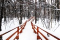 Картинка зима, снег, тропа